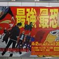 アニメジャパン2019 ワンパンマン 壁面広告