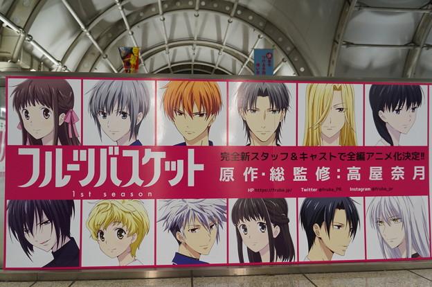 アニメジャパン2019 フルーツバスケット