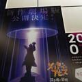 Photos: 劇場版 メイドインアビス 深き魂の黎明