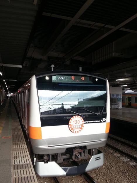 中央線開業130周年ラッピング電車