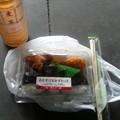 Photos: コンビニのおにぎりで飯デース(*^^*)
