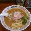 Photos: 味噌ラーメン