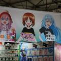 Photos: コミケ96  ゆるキャン△  ガルパン最終章  転スラ