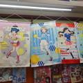 Photos: 劇場版 ラブライブ!サンシャイン!! ポップアップストア