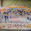 Photos: 劇場版 ラブライブ!サンシャイン!!  一番くじ