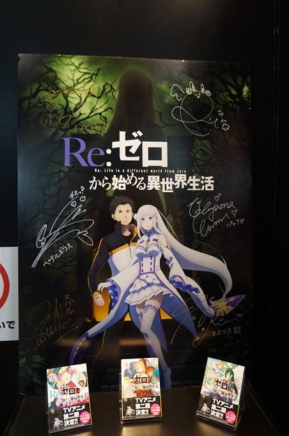 Re:ゼロから始める異世界生活  出演者サイン入りポスター