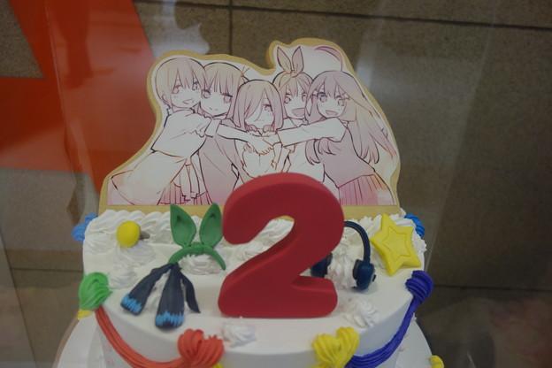五等分の花嫁  連載2周年 お祝いケーキ