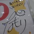 Photos: ゆるゆりSTORE \来てくれて ありがとう!/ なもり