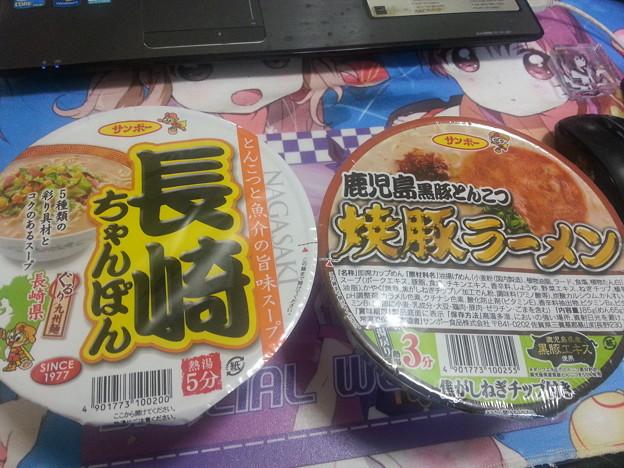 サンポー カップ麺
