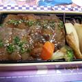 Photos: 牛肉弁当 美味しい(^q^)