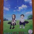 Photos: からかい上手の高木さん2  宣伝ポスター