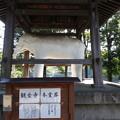 Photos: ヤマノススメ  聖地巡礼  観音寺