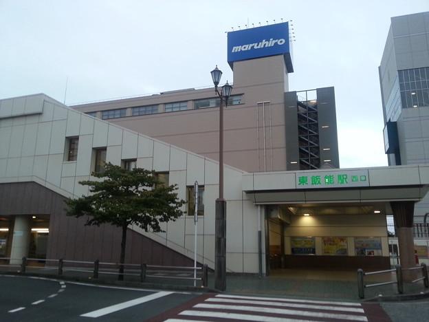 ヤマノススメ 聖地巡礼 東飯能駅