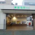 Photos: ヤマノススメ 聖地巡礼 東飯能駅