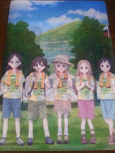 ヤマノススメ オータムフェス 入場者特典 クリアファイル