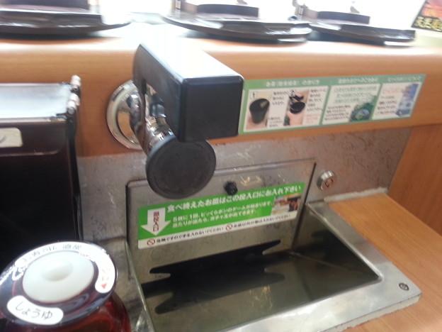 回転寿司初めて来たけど ここで手を洗うのか?