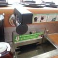Photos: 回転寿司初めて来たけど ここで手を洗うのか?