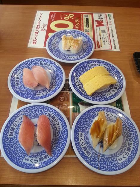 寿司食べるぞ~o(^o^)o