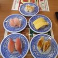 Photos: 寿司食べるぞ~o(^o^)o