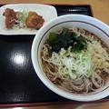 Photos: 久しぶりの外食ダヨーン(≧▽≦)