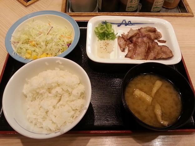 松屋 豚ロース焼肉定食