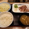 Photos: 松屋 豚ロース焼肉定食
