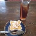 Photos: デザート カスタードプリン  ウーロン茶