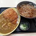 Photos: ゆで太郎  満腹カツカレーセット