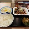牛焼肉と茄子のにんにく味噌定食 ご飯大盛り
