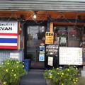 Photos: 今日タイ料理 食べたい気分です(^^)/
