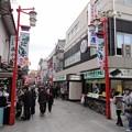 Photos: 西新井大師 参道