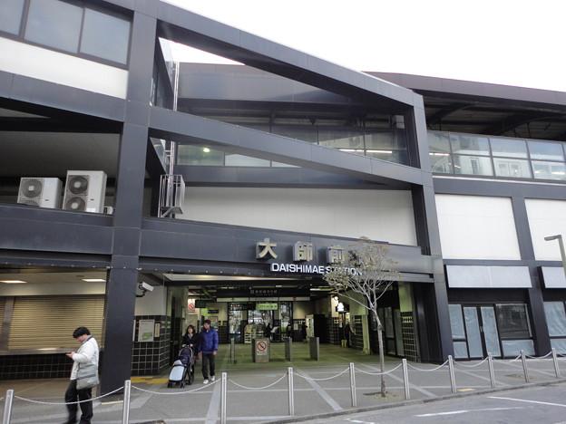 西新井大師前駅