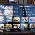 Photos: islesキッチン  ランチメニュー