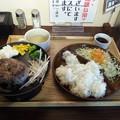 Photos: islesキッチン 至福のハンバーグ ランチ