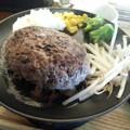 Photos: 至福のハンバーグ 美味しい♪