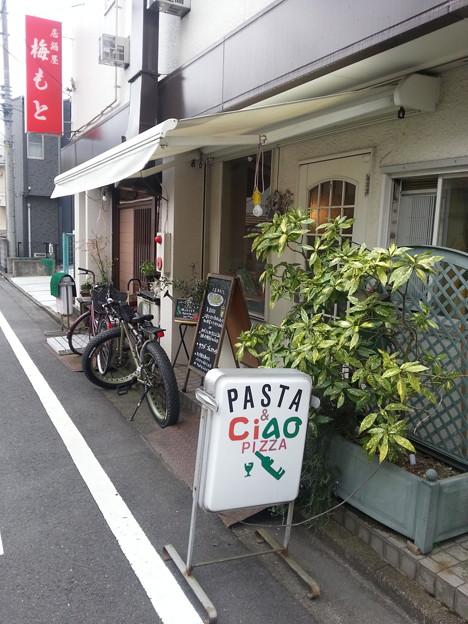 今日はイタリア料理食べる\(^_^)/