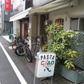 Photos: 今日はイタリア料理食べる\(^_^)/