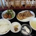 Photos: クソ不味い餃子食べた!