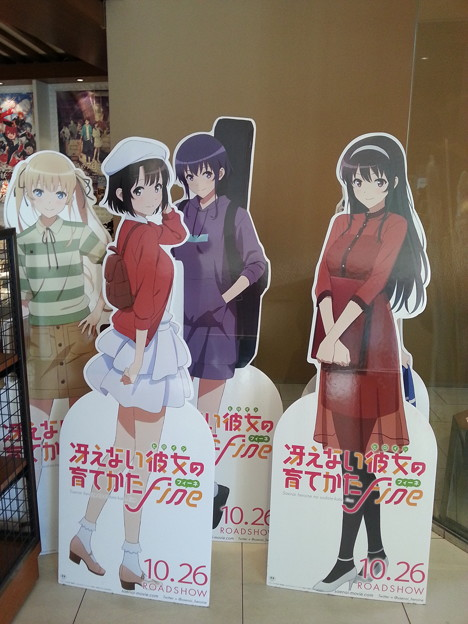 Photos: 冴えカノ キャラスタンディ