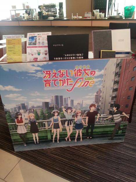 Photos: 冴えカノ カフェ
