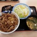 Photos: 松屋 牛めし いただきます(≧▽≦)