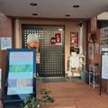 Photos: 相模原 とことん餃子の朝日