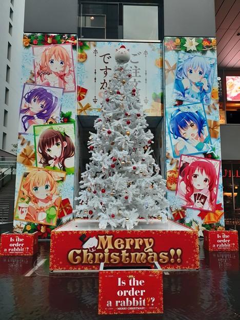 ごうちさ クリスマスツリー