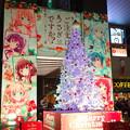 Photos: ごちうさ クリスマス イルミネーション