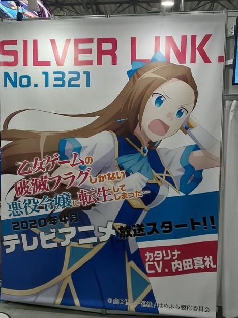 コミケ97 乙女ゲームの破滅フラグしかない悪役令嬢に転生してしまった…2020年4月放送スタート