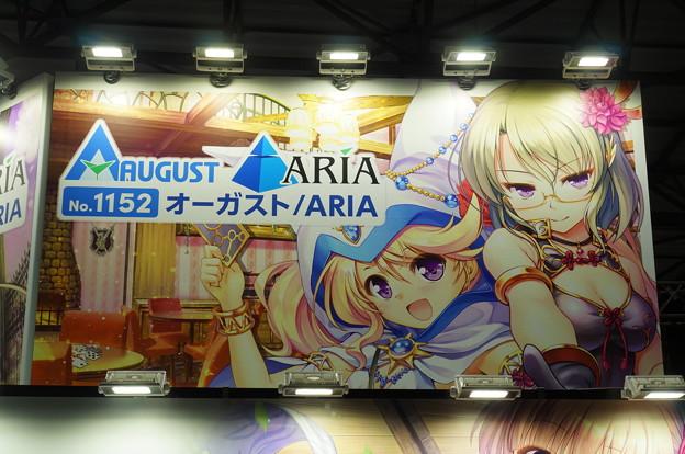 コミケ97  オーガスト/ARIA ブース
