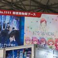 Photos: コミケ97  郵便局物販ブース