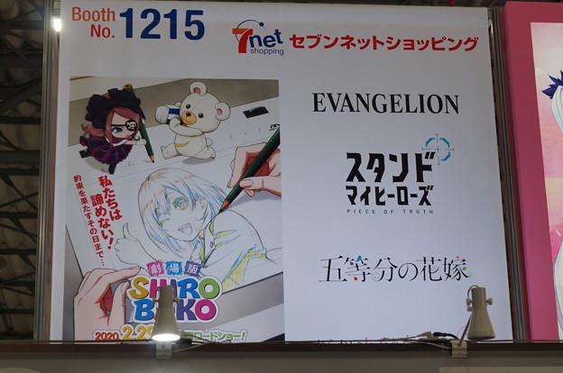 コミケ97  7net 劇場版 SHIROBAKO