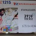 Photos: コミケ97  7net 劇場版 SHIROBAKO