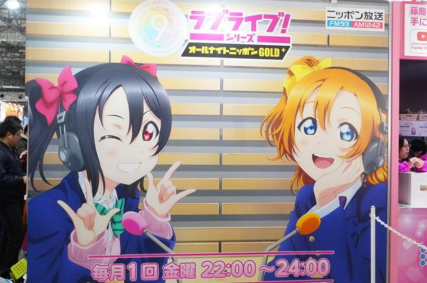 コミケ97 ラブライブ!シリーズのオールナイトニッポンGOLD